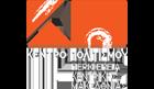 KENTRO-POLITISMOU-Logo-03